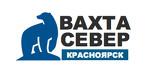 "Кадровое агентство ""ВАХТА-СЕВЕР-Красноярск"""
