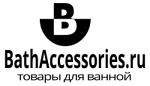 BathAccessories.ru - интернет-магазин товаров для ванной