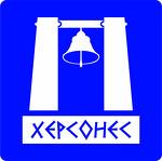 Агентство недвижимости ХЕРСОНЕС Севастополь