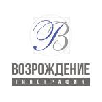 """ООО """"Возрождение"""" Типография"""