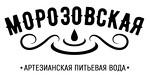 Вода Морозовская