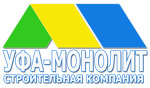 Уфа-монолит