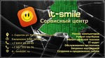 "Сервисный Центр ""IT-Smile"""