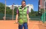 Тренер по теннису. Теннисные корты на ВО