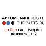 THE-PARTS.RU Автозапчасти и аксессуары