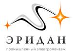 ООО «Эридан»
