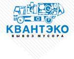 КВАНТЭКО, ООО