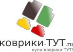 коврики-ТУТ.ру