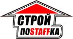 Стройпоставка-Челябинск