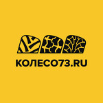 Колесо73.ru