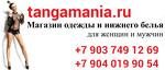 tangamania.ru