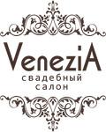 Сеть свадебных салонов Venezia