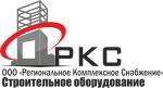 """ООО """"Региональное Комплексное Снабжение"""""""