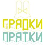 """""""Грядки-Прятки"""" детский развивающий центр"""