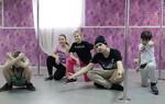 Школа танцев на Первомайской