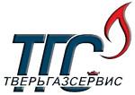 ООО ПО Тверьгазсервис
