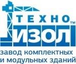 Завод Техно-Изол