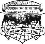 Юридическая помощь в Калининграде