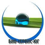 """ООО """"Био-Сервис-Юг"""""""