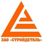 """ЗАО """"СТРОЙДЕТАЛЬ"""""""