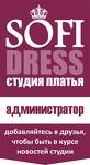 "Студия платья ""Sofidress"""