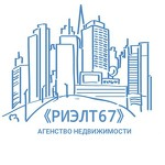 Агентство Недвижимости «Риэлт67»