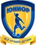 Детская Футбольная Школа ЮНИОР