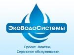 """ООО """"НПО """"ЭкоВодоСистемы"""""""