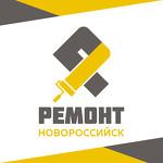 Ремонт Новороссийск