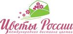 Цветы России