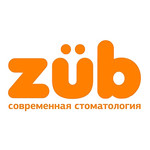 Стоматология ZUB