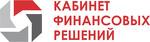 """ООО """"Кабинет Финансовых Решений"""""""