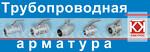 "ООО ""Компания Кватрос"""
