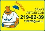 """ООО ТА """"Хайвэй"""""""