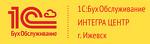 """Центр бухгалтерского обслуживания """"ИНТЕГРА"""""""