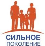 Реабилитационный центр Сильное поколение