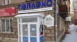 Экообогреватели Теплэко в Улан-Удэ