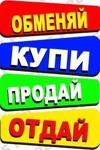 ИП Ткачук В.В.