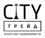 Сити Трейд-недвижимость
