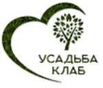 УСАДЬБА КЛАБ, садовый центр, питомник