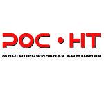 Компания РОС-НТ