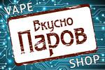 Vkusnoparoff и Самогонные аппараты