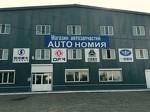 """ООО """"АвтоТехКом"""""""