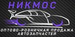"""ООО """"НИКМОС"""""""