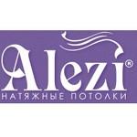 Alezi - натяжные потолки