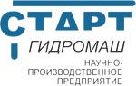 "ООО НПП ""Старт-Гидромаш"""