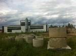 База строительных и отделочных материалов, ИП Цирков М.В.