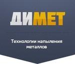 Dimet.info
