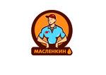"Склад Магазин ""Масленкин"""