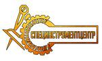 ООО СПЕЦИНСТРУМЕНТЦЕНТР